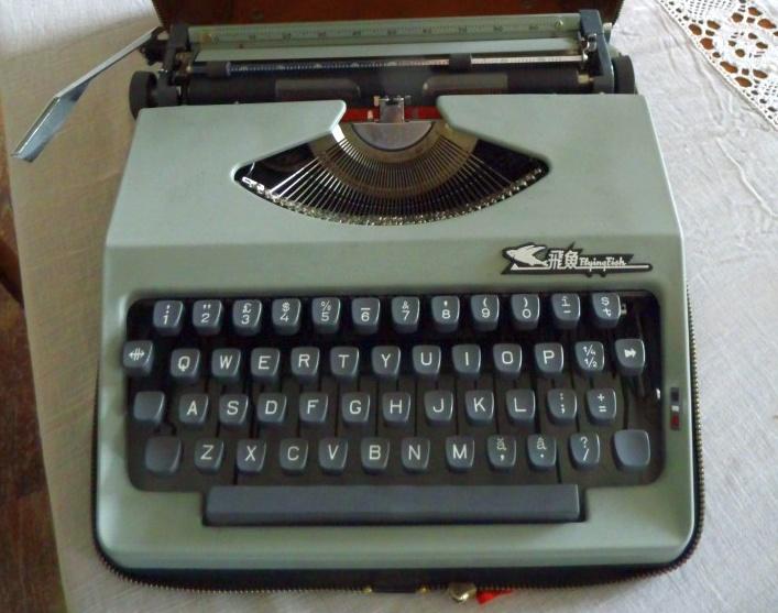 dating meu de mașină de scris